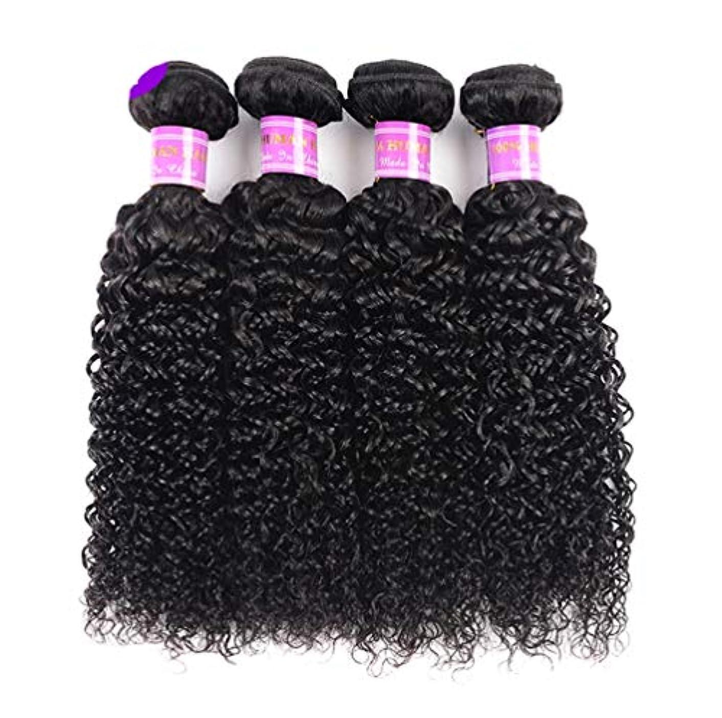 女性の髪織りブラジルのバージン人毛ボディウェーブ100%人毛織りナチュラルブラックカラー(3バンドル)