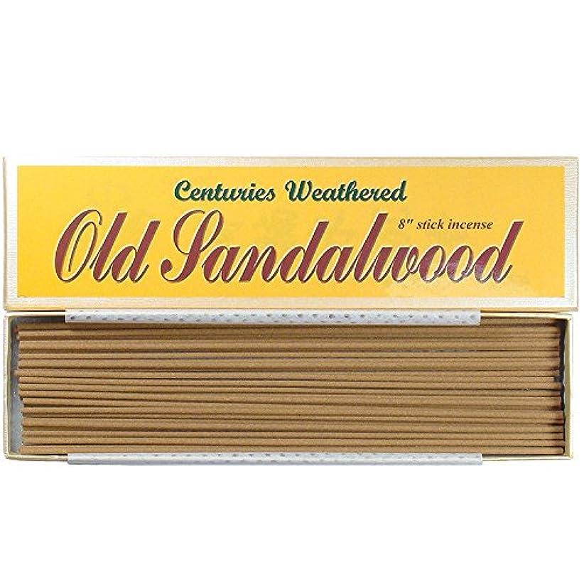 難しい冷える欠如風化何世紀もIndian古いサンダルウッド – 8