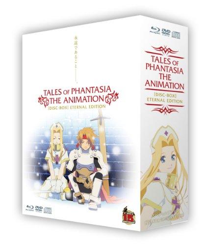 OVA テイルズ オブ ファンタジア THE ANIMATION DISC-BOX エターナル エディション 初回限定   Blu-ray
