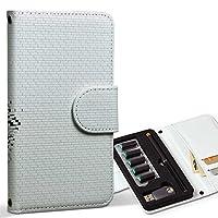 スマコレ ploom TECH プルームテック 専用 レザーケース 手帳型 タバコ ケース カバー 合皮 ケース カバー 収納 プルームケース デザイン 革 ユニーク レンガ 白 ホワイト 写真 008663