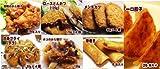 アゲアゲセット若鶏の唐揚(200g)ロースとんかつ(12og×2枚)白身フライ(60g×4枚)タコの唐揚(150g)メンチカツ(60g×4枚)春巻き(6本)一口餃子(20個)