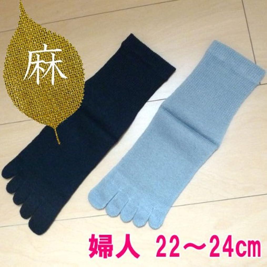 うま重々しい記事麻5本指ソックス リネン 日本製 婦人用 グレー無地 22~24cm 防臭 速乾