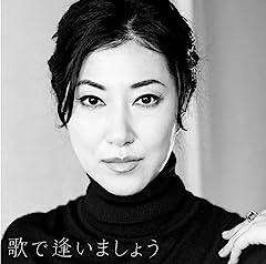 畠山美由紀「シクラメンのかほり」のCDジャケット