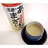 Amazake: Sweet fermented rice drink