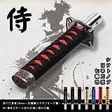 Ruien 刀シフトノブ 日本刀 和風 合金と木製 156mm長さ 黒と赤 アダプタ付き