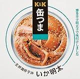K&K 缶つま 玄界灘呼子沖 いか明太 45g