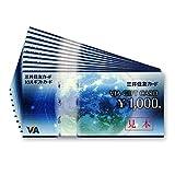 三井住友カード VJA ギフトカード 1,000円 × 50枚セット(50,000円分)