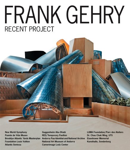 FRANK GEHRY RECENT PROJECTの詳細を見る