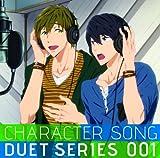 TVアニメ Free! キャラクターソング・デュエットシリーズ Vol.1