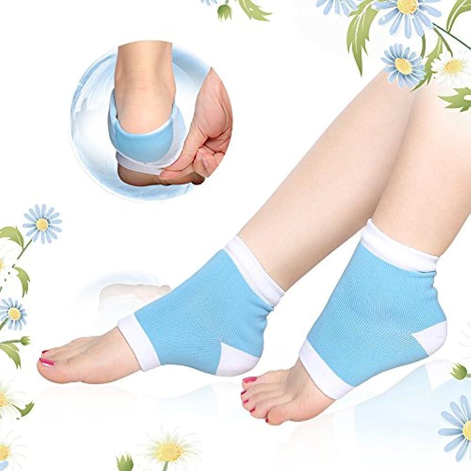 サラダ伝統的解明かかとケア 靴下, ひび/角質ケア 保湿 ソックス うるおい 足首用サポーター フットケア グッズ ヨガソックス 左右セット フリーサイズ By Dr.Orem