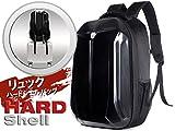 lid【リッド】 硬いバッグ 固いバッグ ハードシェルリュック 15.6インチ PCバッグ