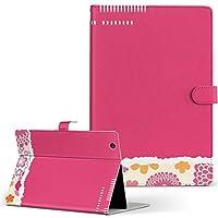 igcase d-01h Huawei ファーウェイ dtab ディータブ タブレット 手帳型 タブレットケース タブレットカバー カバー レザー ケース 手帳タイプ フリップ ダイアリー 二つ折り 直接貼り付けタイプ 004593 フラワー 花 フラワー ピンク