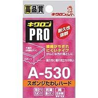 キクロン キクロンプロAハード ピンク5個×5パック入