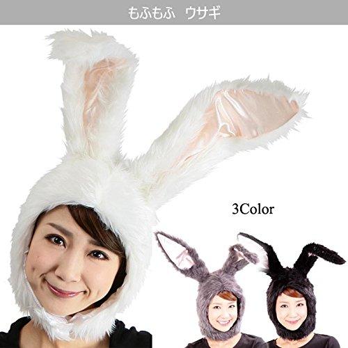 【カラー:ホワイト】もふもふ ウサギ 被り物 かぶりもの 兎...