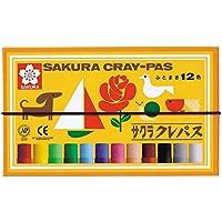 【ひらがな/カタカナ名入れ】マイネーム入り サクラ クレパス太巻 バンド付(12色) (LP12Rname)