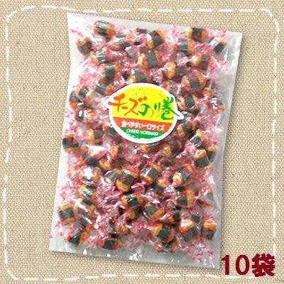 業務用 チーズのり巻 あられ 200g×10袋 個包装(ひねり)【きらら】