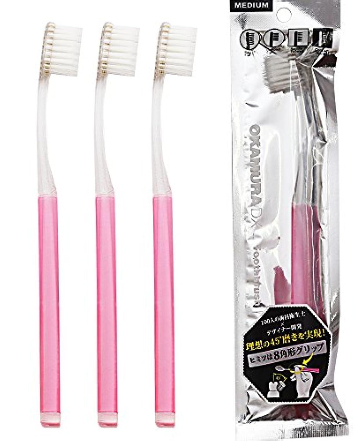 破裂頭痛強盗オカムラ(OKAMURA) スモールヘッド 先細 歯ブラシ 3本セット ピンク