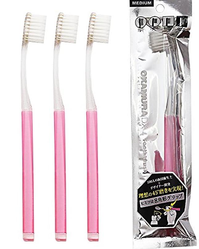 オカムラ(OKAMURA) スモールヘッド 先細 歯ブラシ 3本セット ピンク