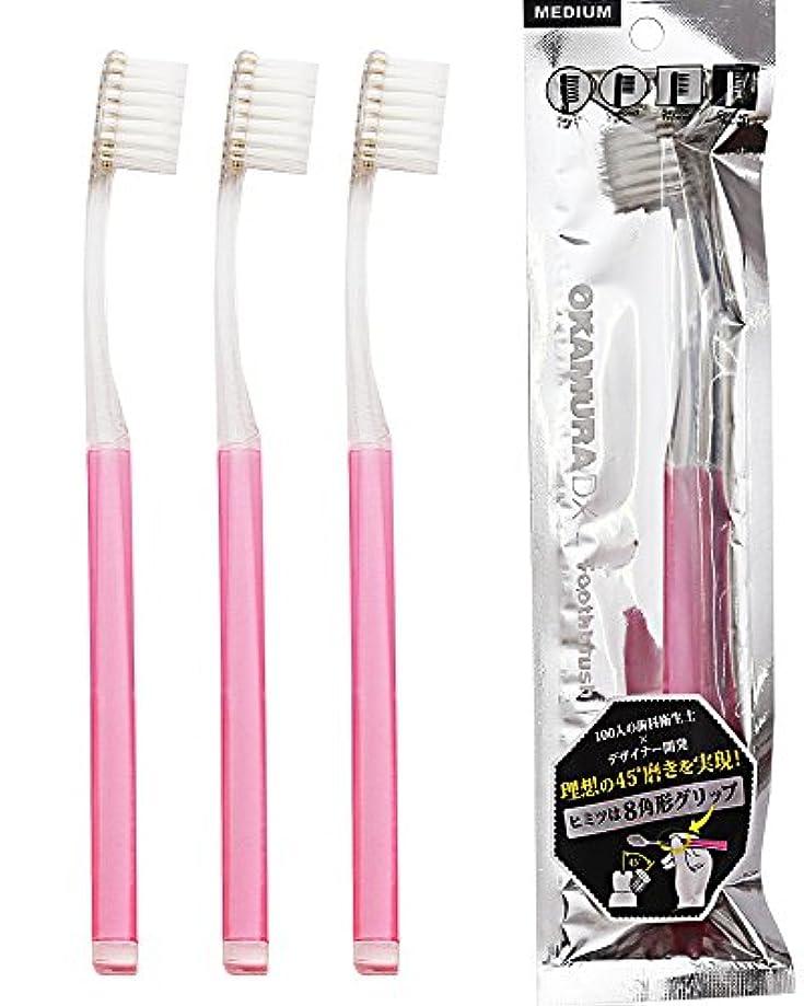 防水スペル幸福オカムラ(OKAMURA) スモールヘッド 先細 歯ブラシ 3本セット ピンク