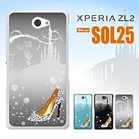 au Xperia ZL2 SOL25 ケース スマホ カバー エクスぺリア ゼットエルツー SOL25 カバー ★液晶保護フィルム ゲット スマホカバー