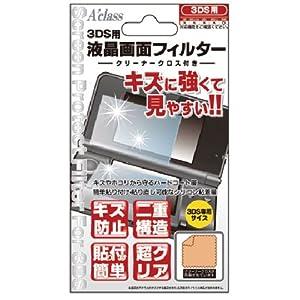 3DS用液晶画面フィルター
