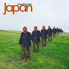 Mega Shinnosuke「Japan」のジャケット画像