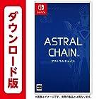 ASTRAL CHAIN|オンラインコード版