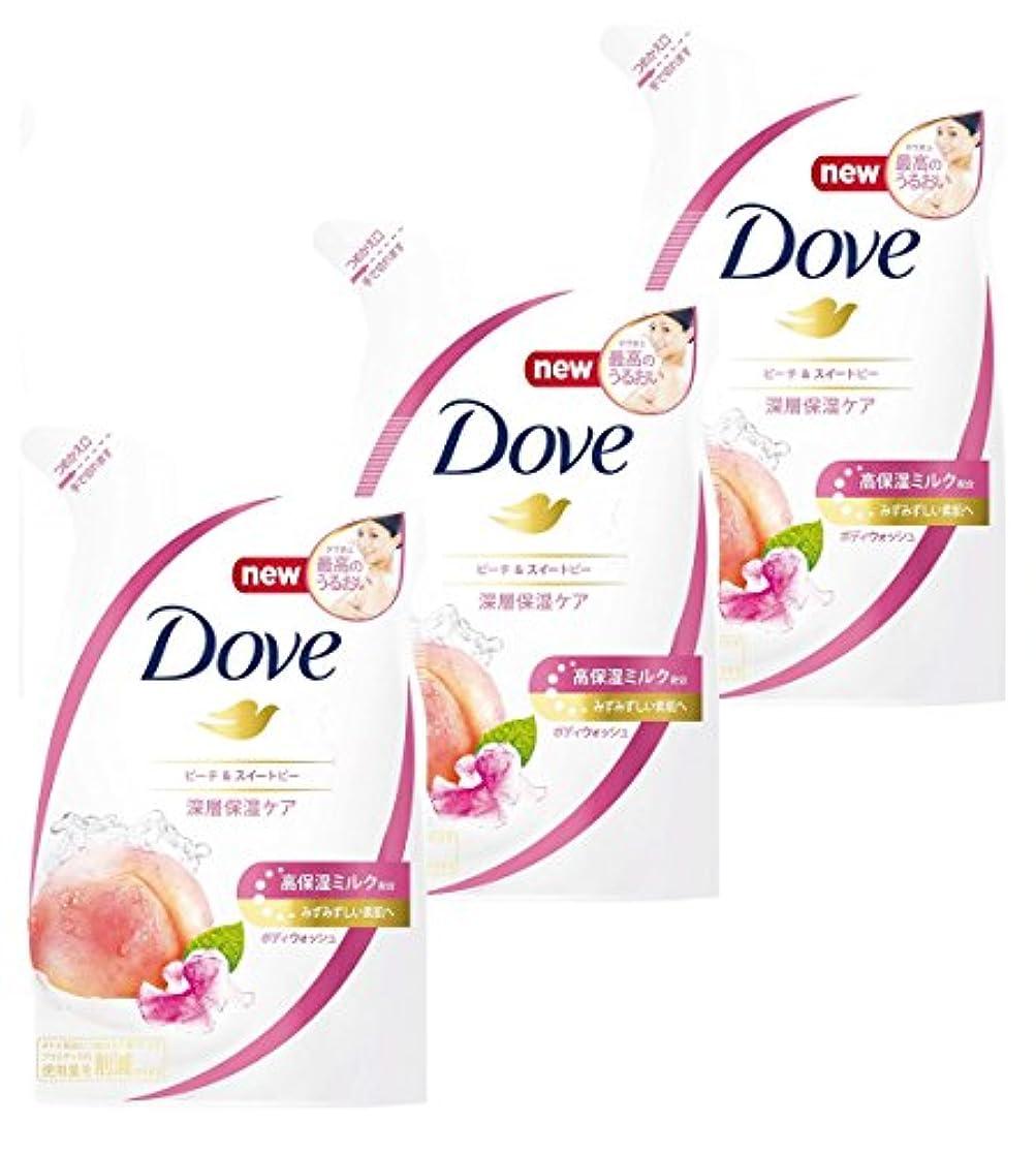 こねる衣服容器【まとめ買い】Dove(ダヴ) ボディウォッシュ ピーチ & スイートピー つめかえ用 360g×3個