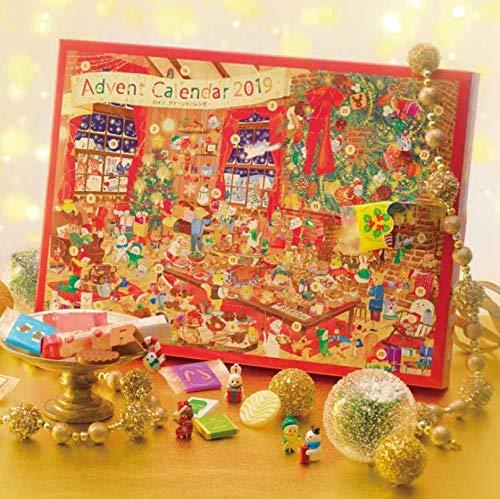 ■北海道限定■ロイズ・アドベントカレンダー2019年版 (オリジナルクリスマス袋付き)