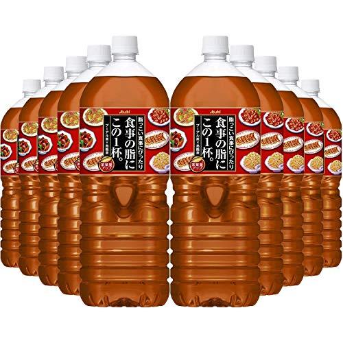 限定】アサヒ飲料 食事の脂にこの一杯 お茶 ペットボトル 2L×10本 デュアルオープンボックスタイプ