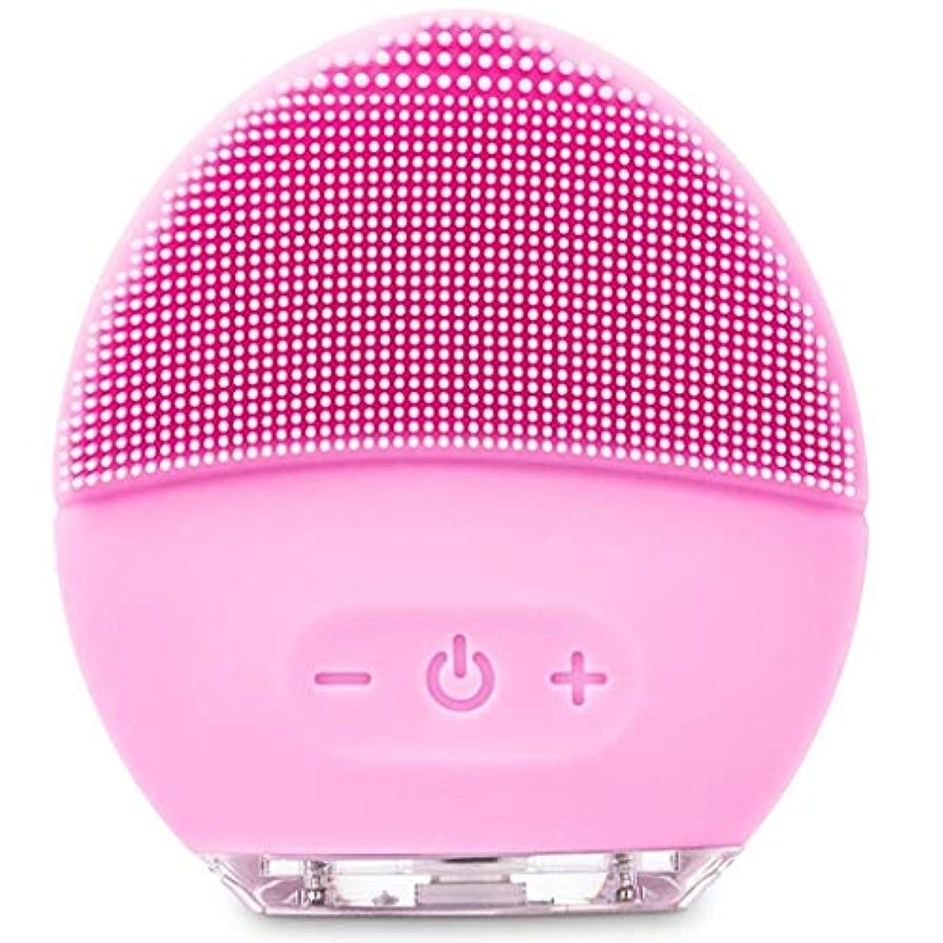 靄ミトンゲストクレンジングブラシ、シリコンクレンザー、すべての肌タイプのディープクレンジングに適した防水電動ディープクレンジングマッサージブラシ、やさしい角質除去、毛穴の改善、メラニンの減少 (Color : ピンク)