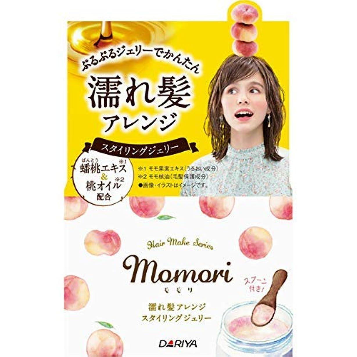 明らかに関連するパラダイスモモリ 濡れ髪アレンジ スタイリングジェリー × 21個セット
