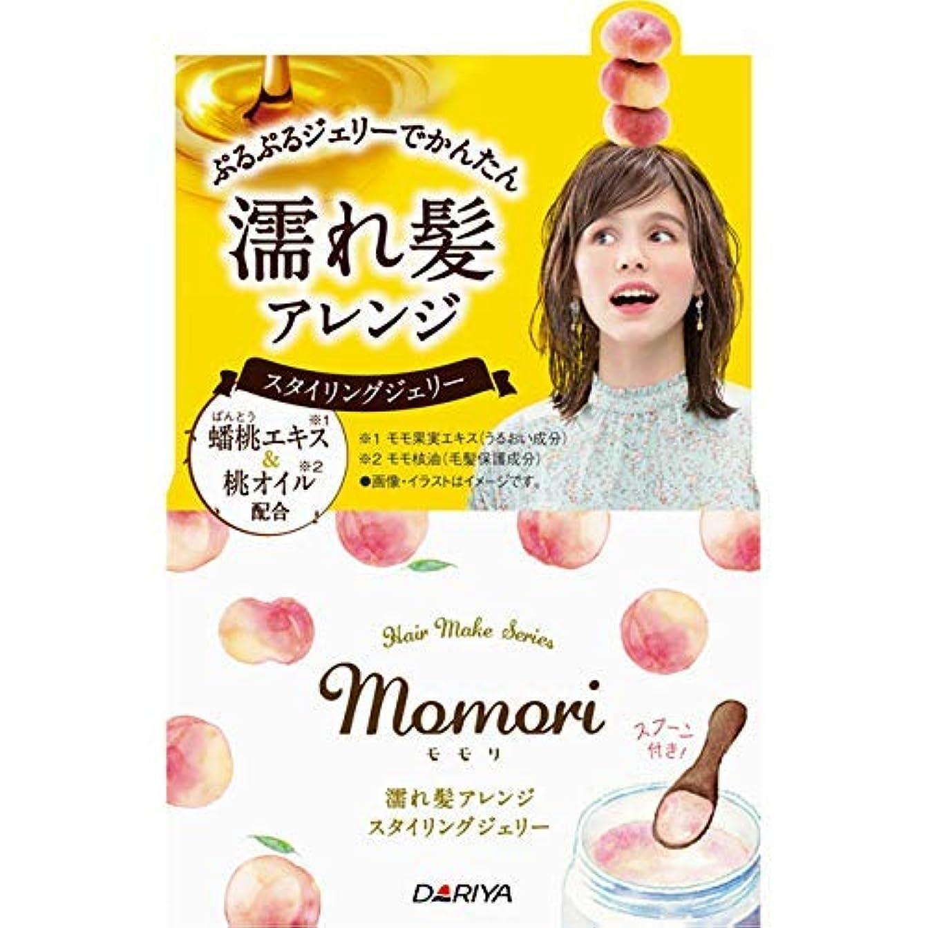 時折ピカリング納税者モモリ 濡れ髪アレンジ スタイリングジェリー × 3個セット