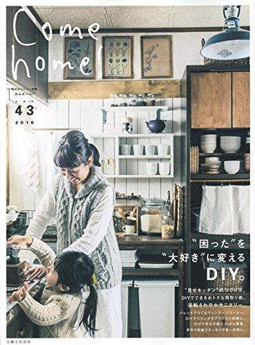 RoomClip商品情報 - Come home! Vol.43 (私のカントリー別冊)