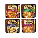 明治 まるごと野菜 スープ 4種 各3個セット( 合計12個)