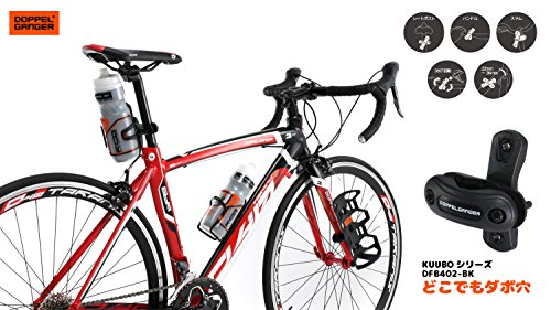 「どこでもダボ穴」自転車にボトルケージ台座を自由に好きなだけ増設できるマウント