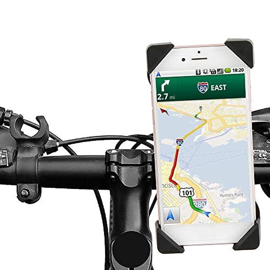 バウンスメキシコレンドThatboyjp 自転車 スマホ ホルダー 振れ止め 脱落防止 オートバイ バイク スマートフォン GPSナビ 携帯 固定用 マウント スタンド 防水 に適用iphone7 8 X xperia HUAWEI android 多機種対応 角度調整 360度回転 脱着簡単 強力な保護 (ブラック)
