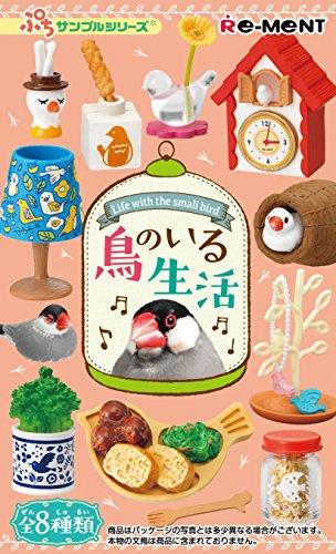 ぷちサンプル 鳥のいる生活 BOX商品 1BOX=8個入り、全8種類