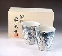 有田焼・伊万里焼|陶器・和食器・カップ|贈答品|高級ギフト|記念品|贈り物|染付葡萄ペア・藤井錦彩