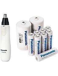 パナソニック エチケットカッター 白 ER-GN10-W + eneloop 単3形充電池 8本パック BK-3MCC/8FA セット