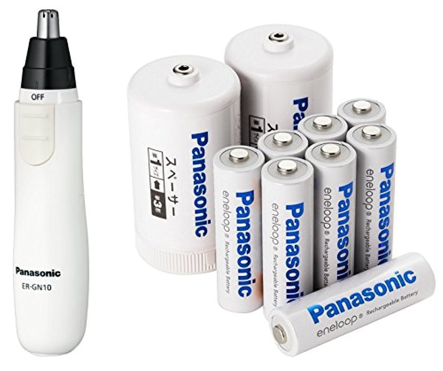 ワイヤー先夫パナソニック エチケットカッター 白 ER-GN10-W + eneloop 単3形充電池 8本パック BK-3MCC/8FA セット