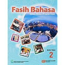 Malay (Special Programme) (Fasih Bahasa) Textbook Secondary 2