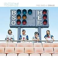 FREE BIRD/禁断症状(CD+エムカードTYPE-B)