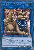 遊戯王OCG ミセス・レディエント レア COTD-JP052-R