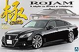 青島文化教材社 1/24 スーパーVIPカーシリーズ No.110 ロジャム トヨタ 21 クラウン アスリート プラモデル