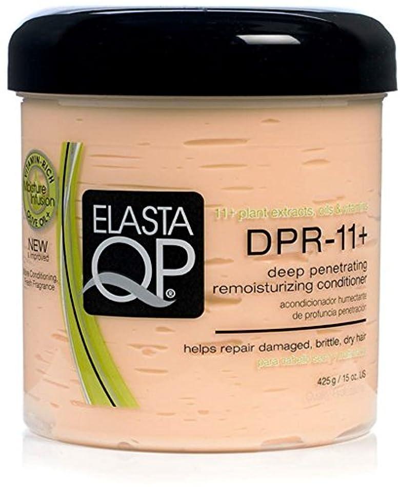 ボトルネック欠陥新しい意味ElastaQP Elasta Qpの深い浸透性コンディショナー、15オンス