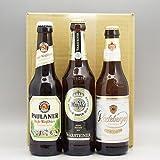 【即日発送】ドイツビール3種3本y(ヴァルシュタイナー・ラーデベルガーピルスナー・パウラーナー ヘフェヴァイス)飲み比べセット (誕生日ギフト) (通常ギフト)