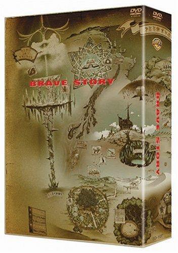 ブレイブ ストーリー コレクターズBOX (初回限定生産) [DVD]の詳細を見る