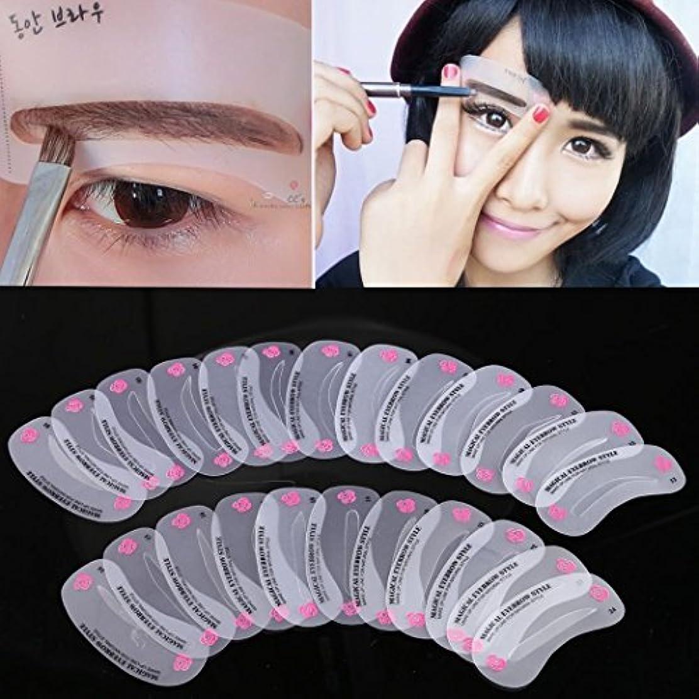 時折愛人散逸グルーミングキットセット化粧シェーパー眉ステンシル整形24の異なる眉スタイル
