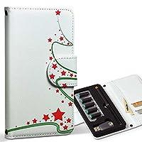 スマコレ ploom TECH プルームテック 専用 レザーケース 手帳型 タバコ ケース カバー 合皮 ケース カバー 収納 プルームケース デザイン 革 星 シンプル 赤 緑 009812